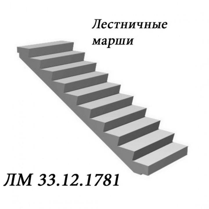 Сходовий марш ЛМ 33.12.1781