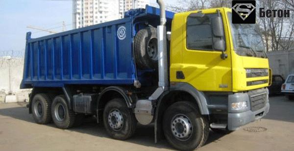 Самосвалы - перевозка бетона, стройматериалов, строительного мусора